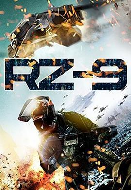 无人机代号RZ-9海报