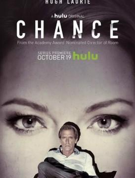 钱斯医生 第一季海报