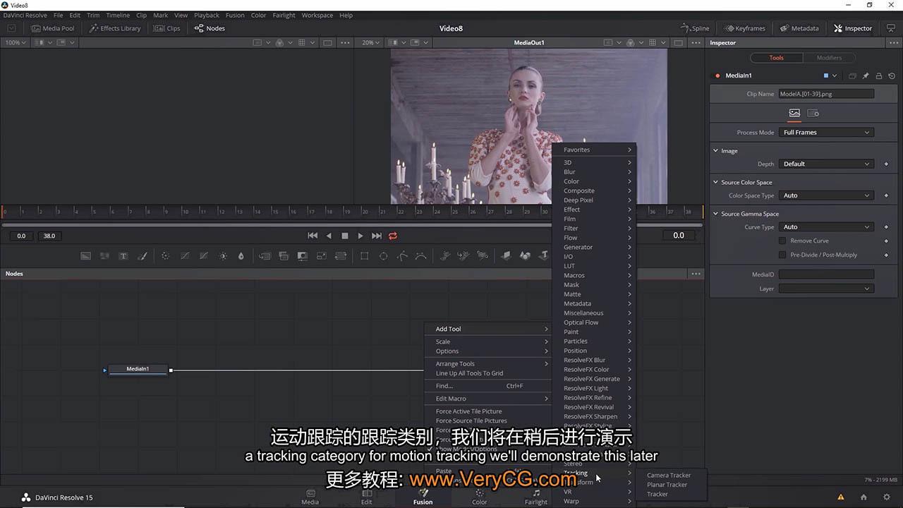 达芬奇视频特效教程 Introduction to Visual Effects in DaVinci Resolve Fusion