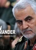 影子司令:伊朗军事大师苏莱曼尼海报