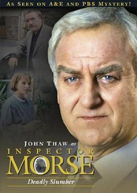 摩斯探长 第七季海报