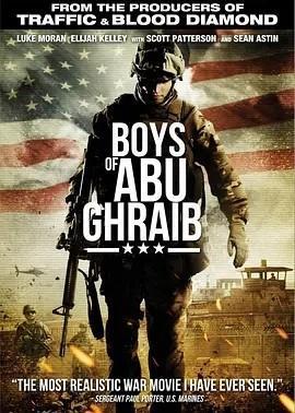 阿布格莱布的男孩 电影海报
