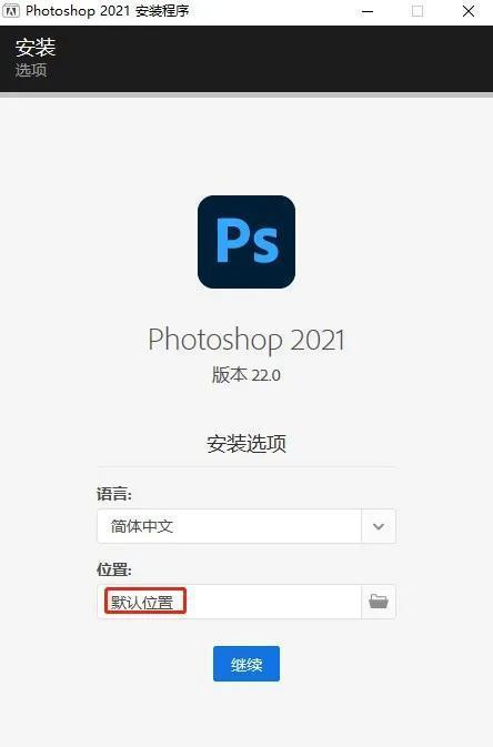 60e83a665132923bf812d9da Adobe2021全家桶