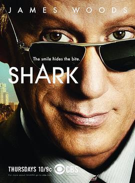 律政狂鲨 第一季海报