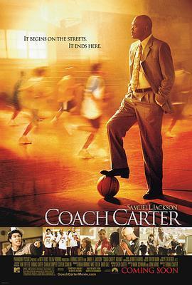 卡特教练 电影海报