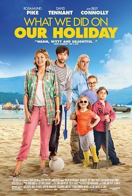 我们假期做了什么 电影海报