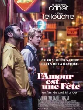 爱是一场盛宴/巴黎A片现场海报