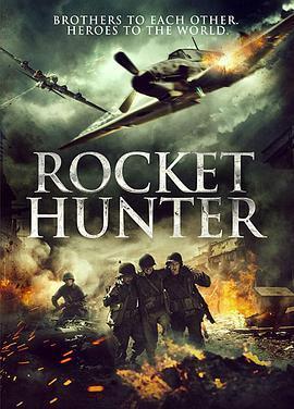 火箭猎人海报