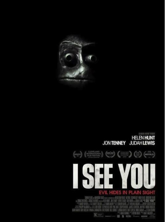 找到了/我看见你了海报