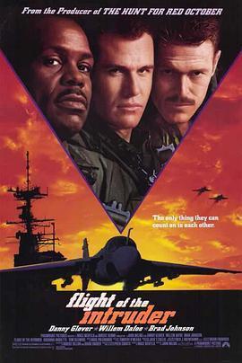 捍卫入侵者 电影海报