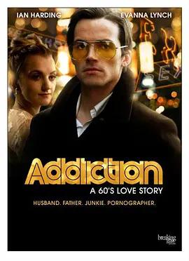 迷幻年代:爱与瘾 电影海报