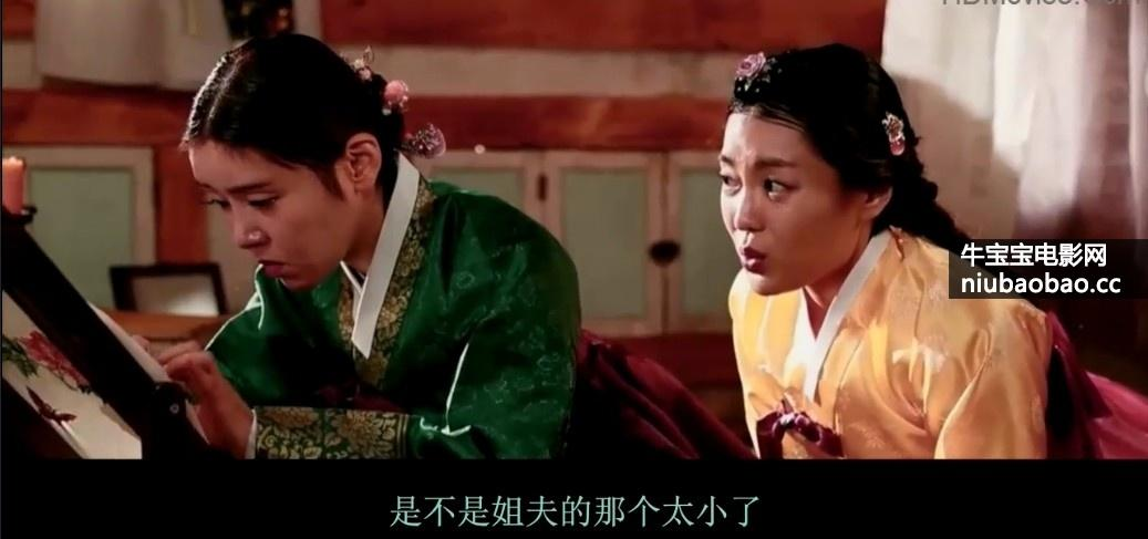 淫乱朝鲜妓室影片剧照2
