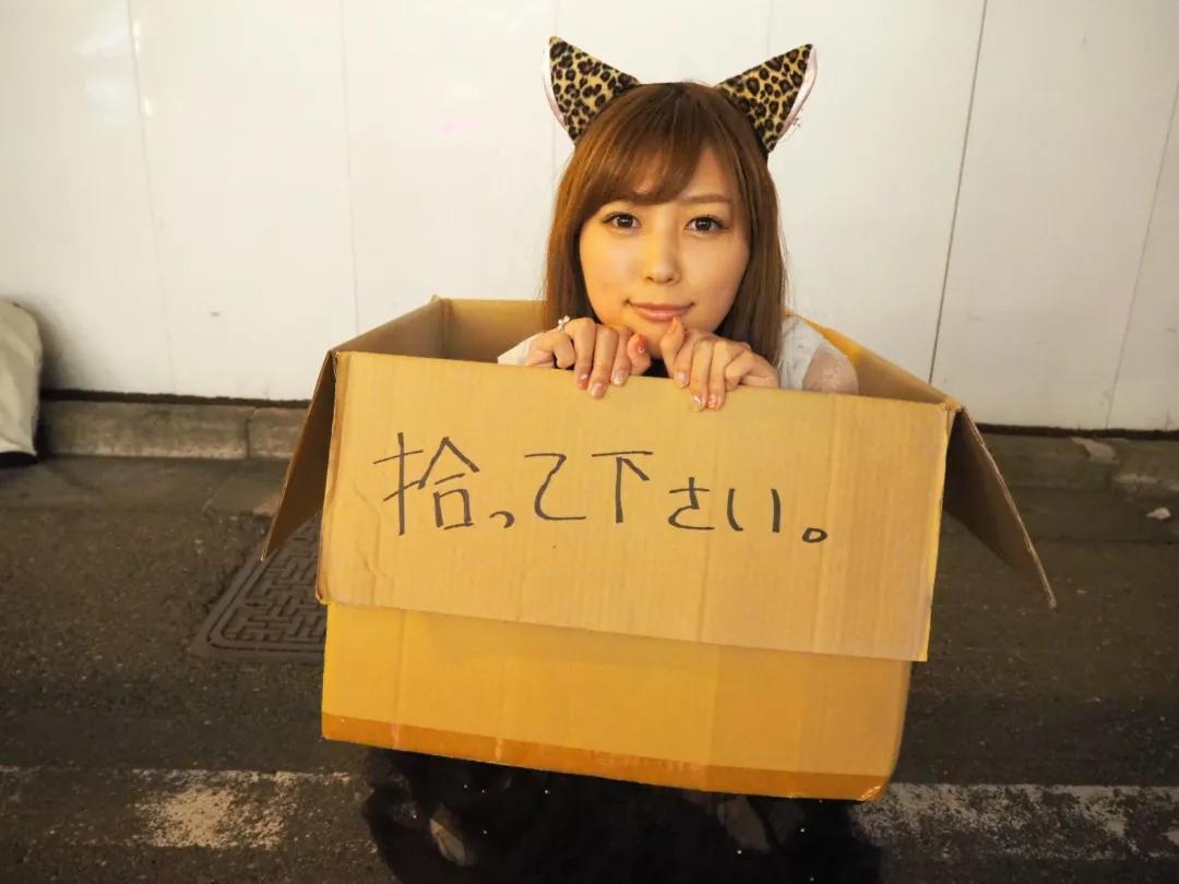 日本女优专题:《揭秘100名女优背后的故事》第18期:爱音麻里亚