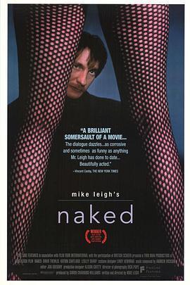赤裸裸/赤裸 电影海报