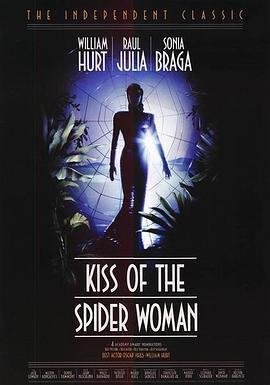 蜘蛛女之吻海报
