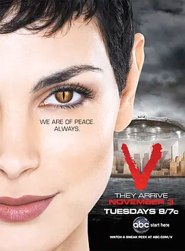 V星入侵 第一季海报