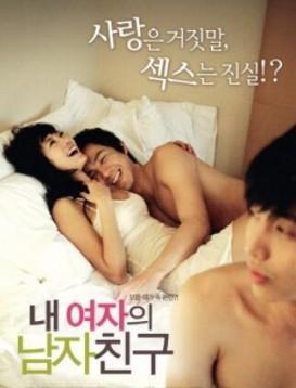 我女友的男朋友 韩国电影海报