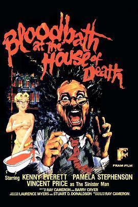 死屋血浴海报