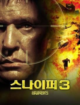 双狙人3/火战士3海报