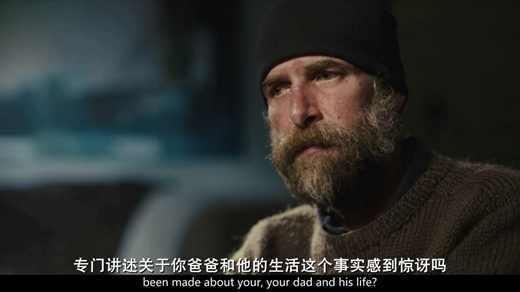 创造约翰·德罗宁影片剧照5