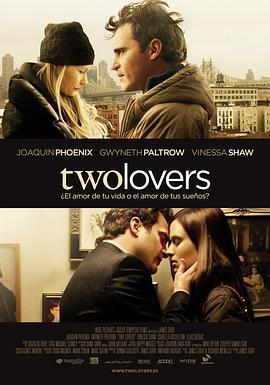 两个情人 电影海报