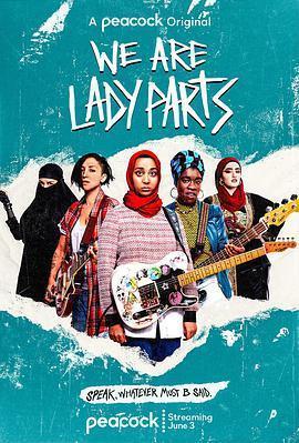 爆笑女子乐队海报