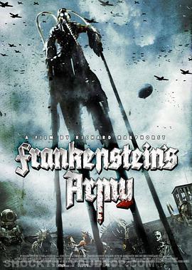 弗兰肯斯坦的军队 电影海报