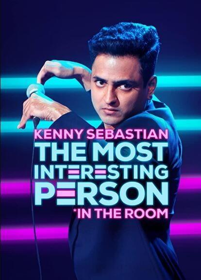 肯尼·塞巴斯蒂安:屋内焦点海报
