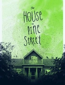 松树街的那幢房子海报