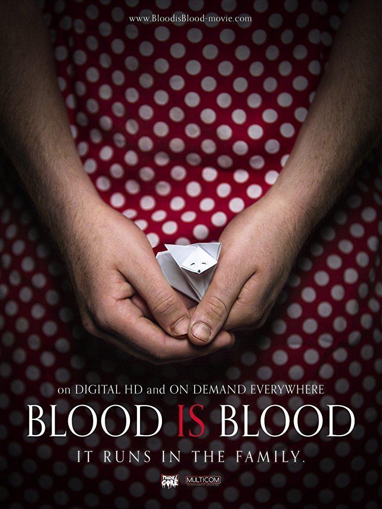 血浓于水海报