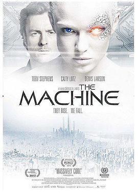 机械危情 电影海报