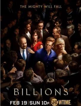 亿万 第二季 Billions Season 2海报