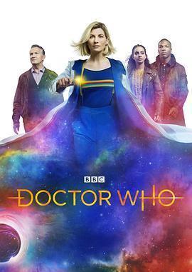 神秘博士 第十二季海报
