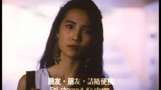 赤裸迷情影片剧照2