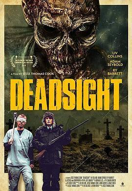 死亡凝视海报
