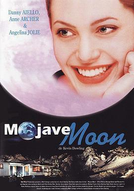摩哈维的月亮海报