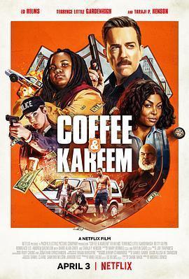 咖啡与卡里姆/考菲与克林姆海报