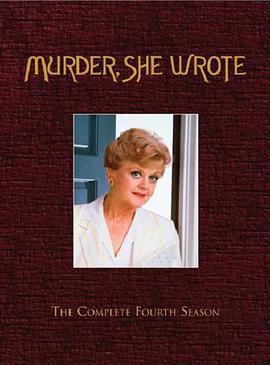 女作家与谋杀案 第四季海报