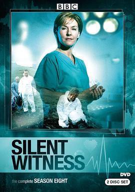 无声的证言 第八季海报