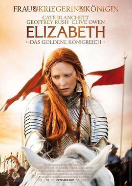 伊丽莎白2:黄金时代 电影海报