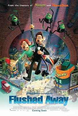 鼠国流浪记 电影海报