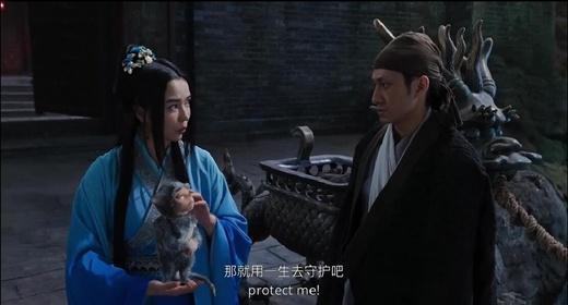 龙牌之谜影片剧照6