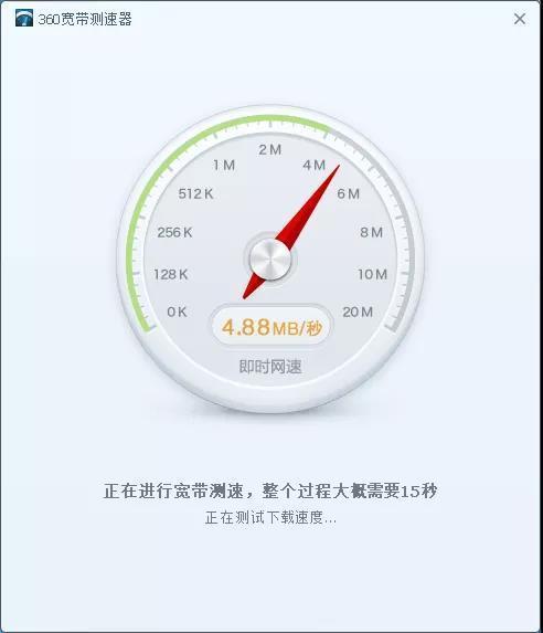 60e411e85132923bf8085f78 从360全家桶里提取出来的应用程序--360全家桶独立版