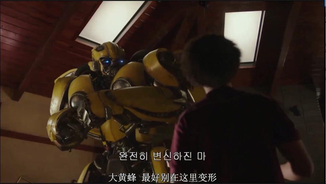 大黄蜂[院线热映万众期待科幻大片]影片剧照6