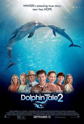 海豚的故事2海报剧照
