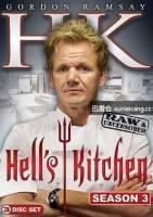 地狱厨房 第三季