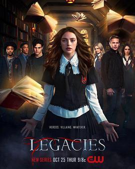 吸血鬼后裔 第一季海报