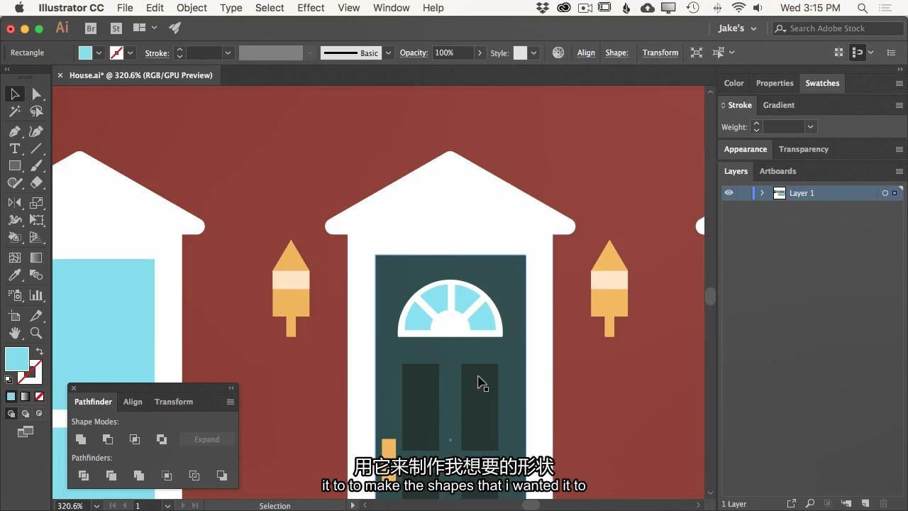 AE轻松制作动画 After Effects 图形缓冲动画教程