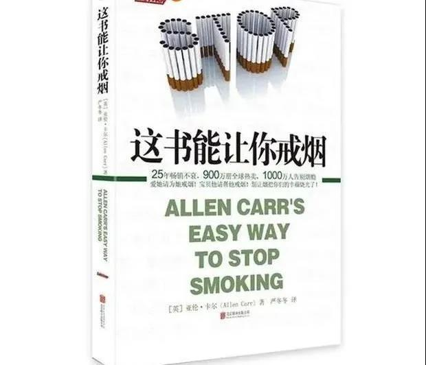 60f54abc5132923bf816cc59 私人订制戒烟服务,让他两个月赚了近30万