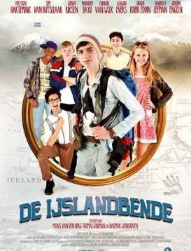 冰岛冒险帮海报
